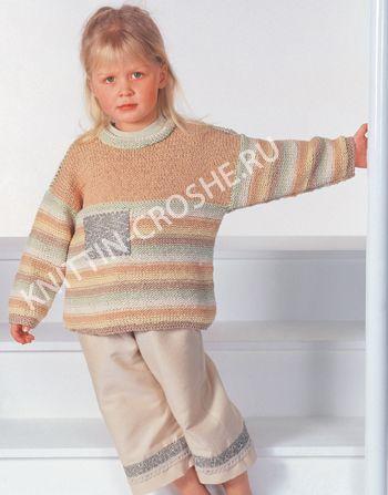Вязаный джемпер для девочки