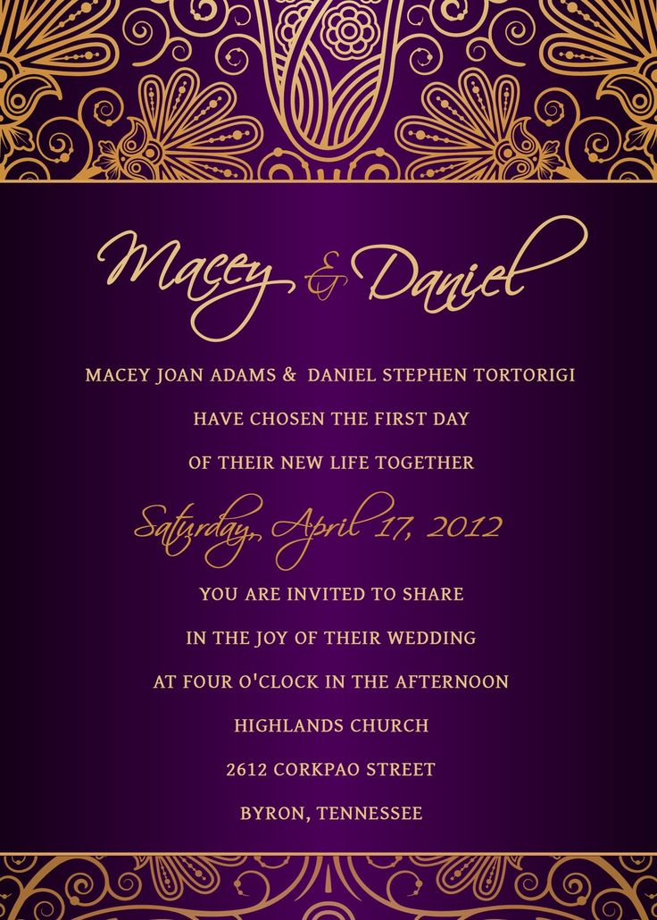 Royal purple and gold damask wedding invitation
