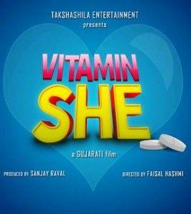 Vitamin She Gujarati Movie