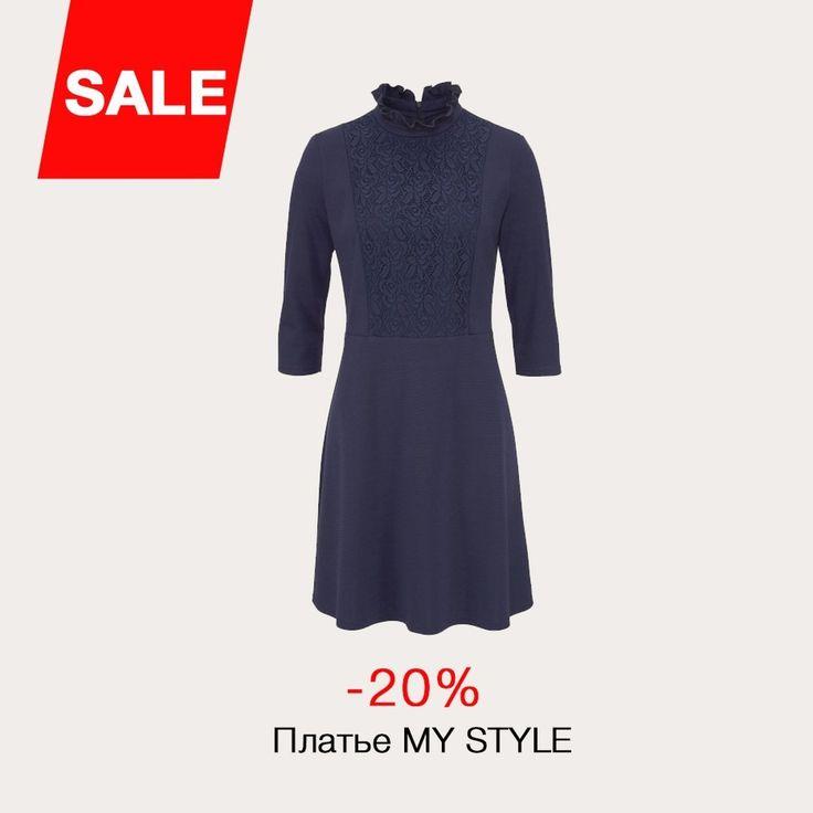 Скидка -20% Платье MY STYLE  Номер артикула: 1001491004