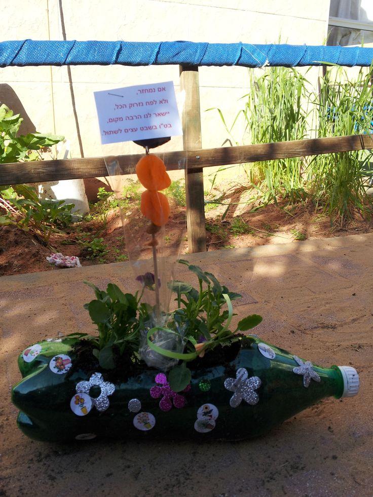 Les 377 meilleures images du tableau cr ation jardin for Creation deco jardin