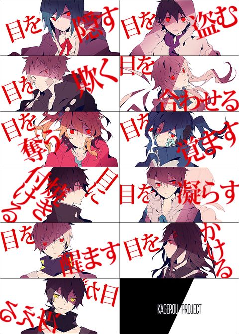 少年少女×蛇 (http://www.pixiv.net/member_illust.php?mode=medium&illust_id=59312498)