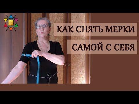 [Шитье] Новый подход к построению выкроек для самой себя. Обсуждение на LiveInternet - Российский Сервис Онлайн-Дневников