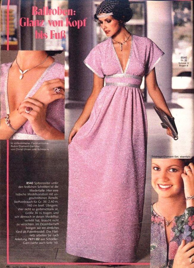 Бурда моден сарафаны