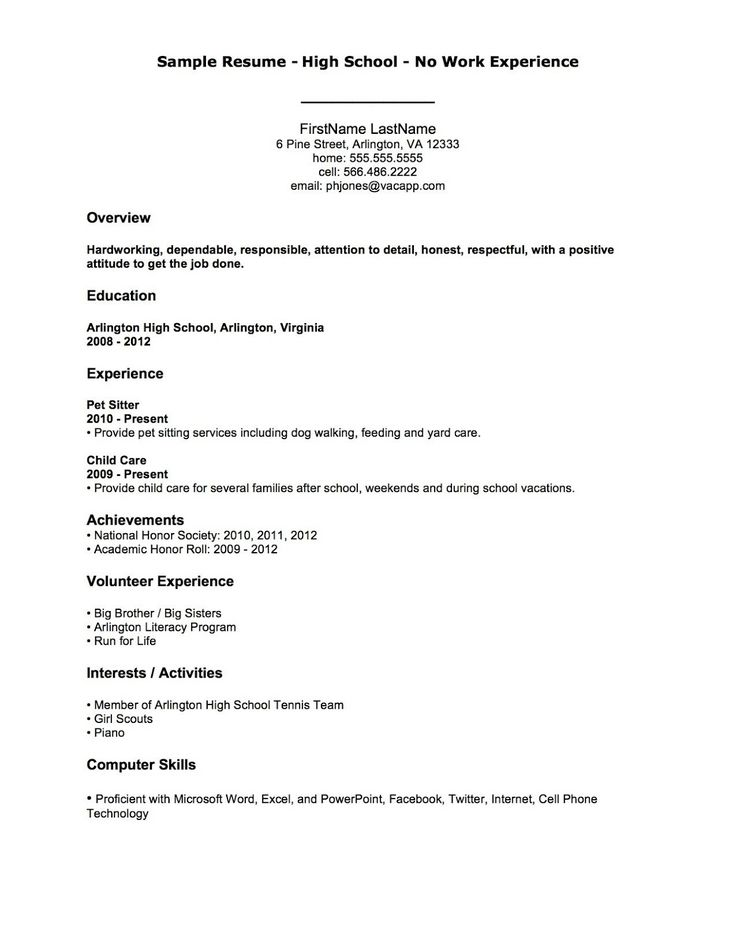 High School Student Resume Examples First Job - Examples Of Resumes