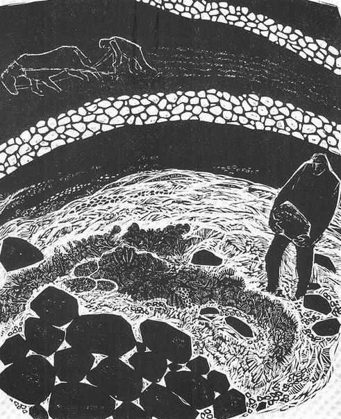Ильмар Торн/Ilmar Torn (1921-1999) Эстонский график...(с)