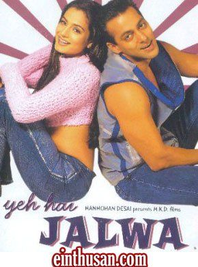 Yeh Hai Jalwa Hindi Movie Online - Salman Khan, Rishi Kapoor, Kader Khan, Amisha Patel, Rati Agnihotri, Sanjay Dutt and Rinke Khanna. Directed by David Dhawan. Music by Himesh Reshammiya. 2002 [U] ENGLISH SUBTITLE
