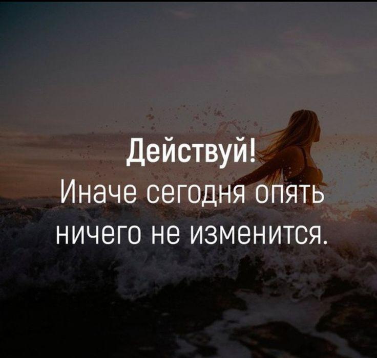 Элвар Назаров | Сургут