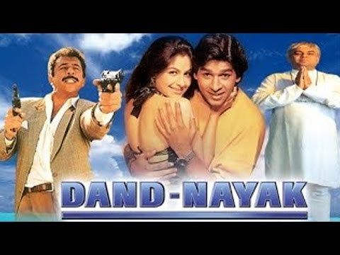 Free Dand Nayak 1998 | Full Movie | Aditya Pancholi, Paresh Rawal, Naseeruddin Shah, Ayesha Jhulka Watch Online watch on  https://www.free123movies.net/free-dand-nayak-1998-full-movie-aditya-pancholi-paresh-rawal-naseeruddin-shah-ayesha-jhulka-watch-online/