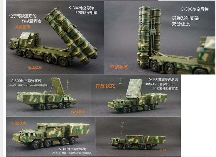 1:72 Russia S-300 SA-10 Surface to Air Grumble Radar and Missile Launcher Truck #WarsHero