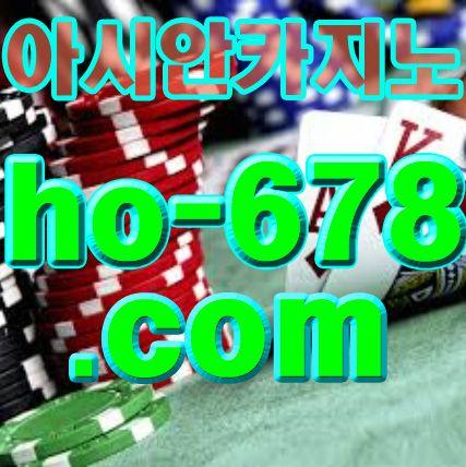 온라인바카라게임 =>> ho-678.com <<=온라인바카라게임,온라인바카라게임 =>> ho-678.com <<=온라인바카라게임,온라인바카라게임 =>> ho-678.com <<=온라인바카라게임,온라인바카라게임 =>> ho-678.com <<=온라인바카라게임,온라인바카라게임 =>> ho-678.com <<=온라인바카라게임,온라인바카라게임 =>> ho-678.com <<=온라인바카라게임,온라인바카라게임 =>> ho-678.com <<=온라인바카라게임,온라인바카라게임 =>> ho-678.com <<=온라인바카라게임,온라인바카라게임 =>> ho-678.com <<=온라인바카라게임,온라인바카라게임 =>> ho-678.com <<=온라인바카라게임,