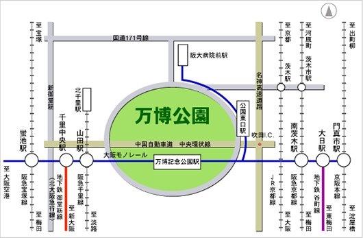 EXPO FLASH FIELDへの大阪各地からのアクセスルート。