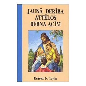 Latvian Children's Bible for Little Eyes / Illustrated Bible Stories for Younger Children /150 Pages