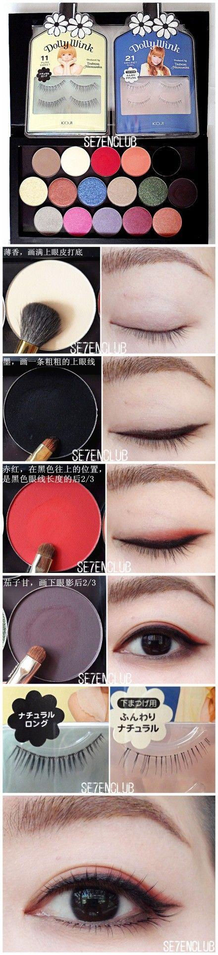 #고급스러운레이디기업가 #ClassyLadyEntrepreneur asian make up ✨www.SkincareInKorea.info…