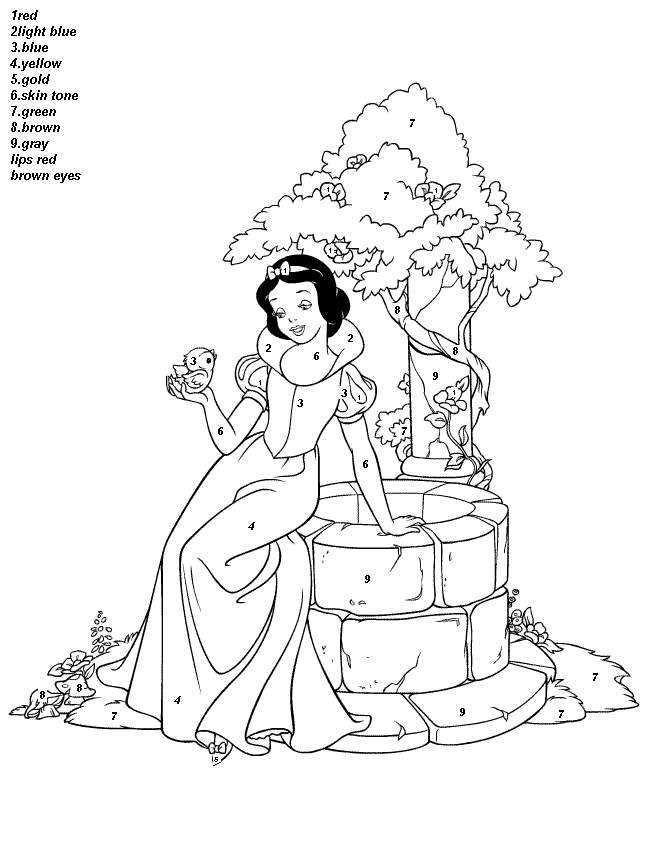 Printable Color By Number Multiplication Disney Princess Coloring Pages Princess Coloring Pages Snow White Coloring Pages