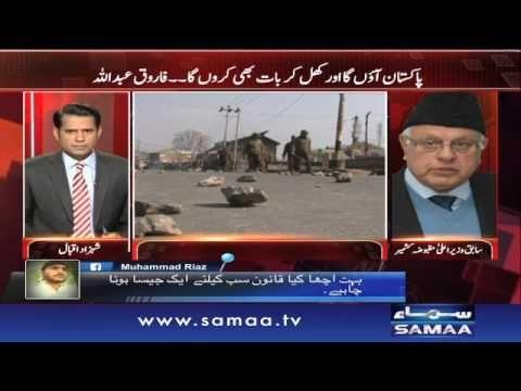 Awaz   SAMAA TV   12 April 2017