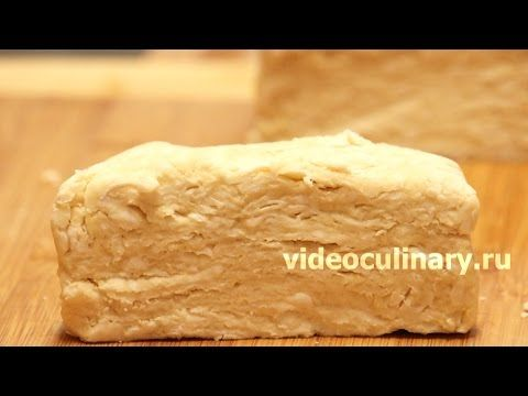 Быстрое Слоёное Тесто на желтках – рецепт Бабушки Эммы