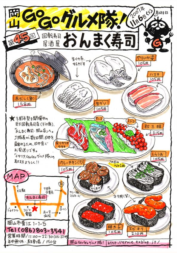 17 best ideas about restaurant names on pinterest for Asian cuisine restaurant names