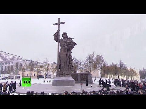 Путин принял участие в открытии памятника князю Владимиру в Москве » Новости со всего мира