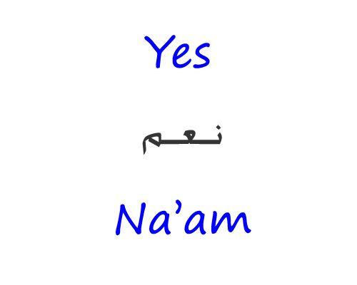 #Arabic Yes
