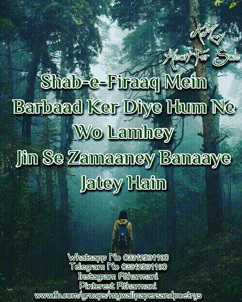 Shab-e-Firaaq Mein Barbaad Ker Diye Hum Ne Wo Lamhey Jin Se Zamaaney