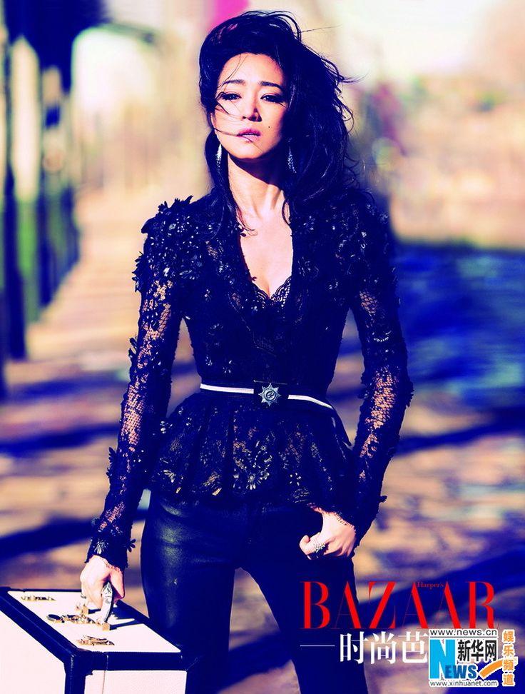 Gong Li for Harper's Bazaar China June 2014