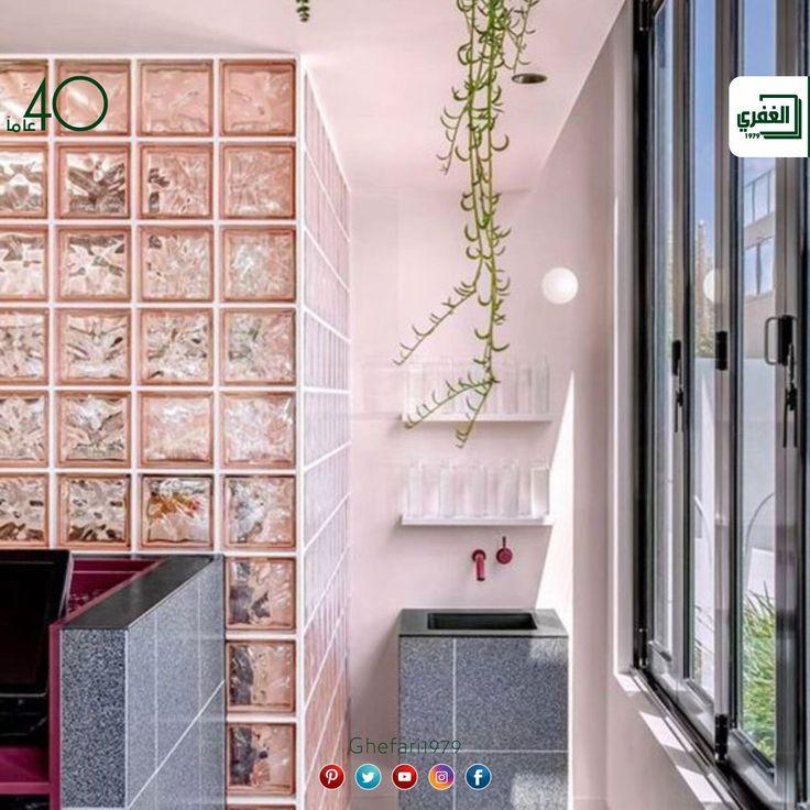 حجر زجاج بلك زجاج من شركة الغفري مقاس 19 19 سم اشكال والوان متعددة متوفر مع فواصل فوجة Sphere Lamp Modern Interior Design Modern Interior