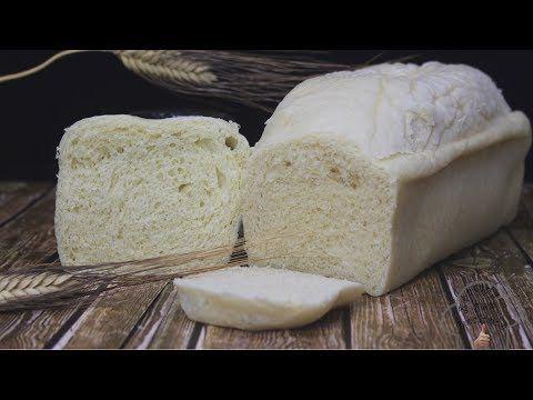 Pan de molde sin corteza y sin horno   el pan más fácil y rápido - YouTube