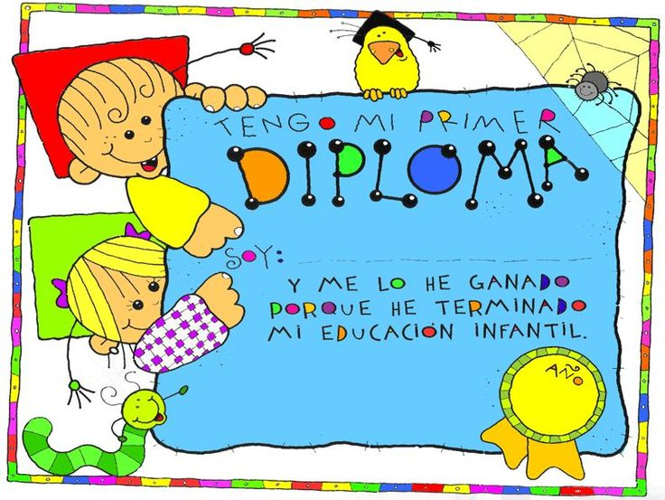 MARCOS PARA DIPLOMAS DE GRADUACION DE PREESCOLAR EN POWER POINT ...