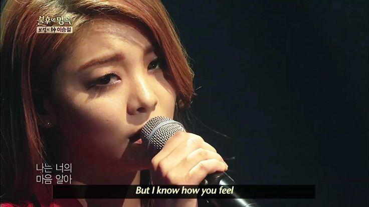 Immortal song 2 // Ailee - Heeya