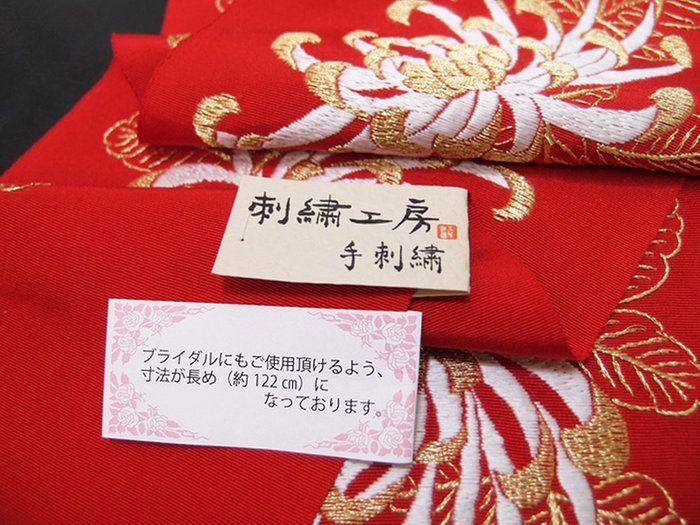 半衿 手刺繍 正絹 塩瀬 振袖 日本製 菊 成人式 結婚式 長尺 フォーマル 美品 T7 k899r