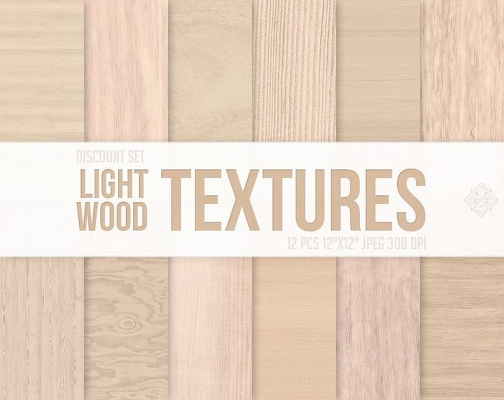 Light Wood Textures Digital Paper Clean Plywood Backgrounds In Beige Brown Neutral Tones In 2020 Digital Paper Light Wood Texture Neutral Tones