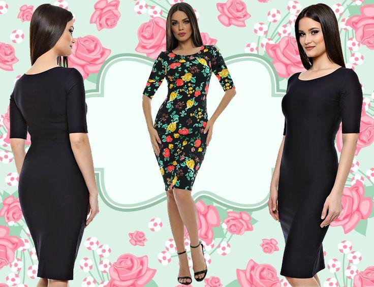 A REVENIT R262-2!  Cea mai bine vândută rochie marca Adrom Collection a revenit astăzi în stocul nostru și este disponibilă pe mai multe nuanțe și imprimeuri.  Aceasta se poate comanda online în sistem en-gros de aici: http://www.adromcollection.ro/20-rochie-angro-r262-2.html