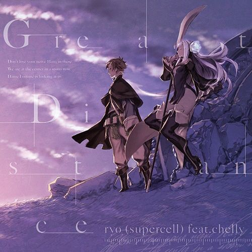 ryo(supercell) feat. chelly – Great Distance Descarga: http://jamps.com.ar/foro/tema-BRAVELY-SECOND-Opening-y-Ending-Single-MF