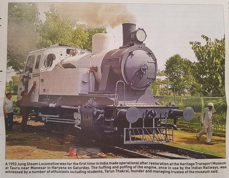 Sunday Guardian 14 May'17  #SundayNews #News #Newsapaper #Locomotive #Steam Engine #Museum