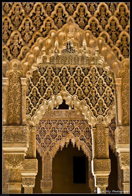 La Alhambra, Granada, Spain