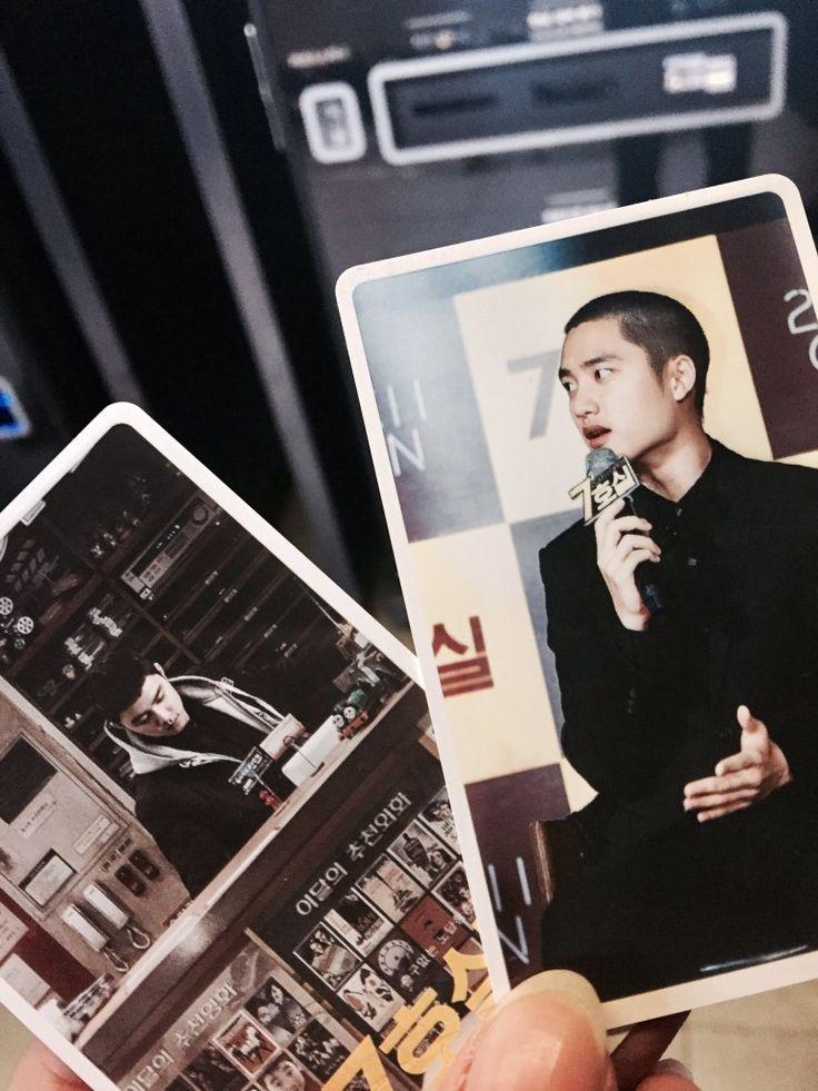 Roon 7 #Kyungsoo #EXO #D.O #room7