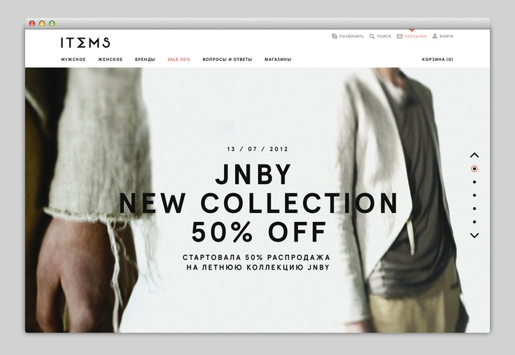 Websites — Featuring the best design on the web
