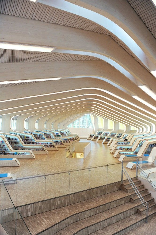 Vennesla Library and Culture House | Helen & Hard