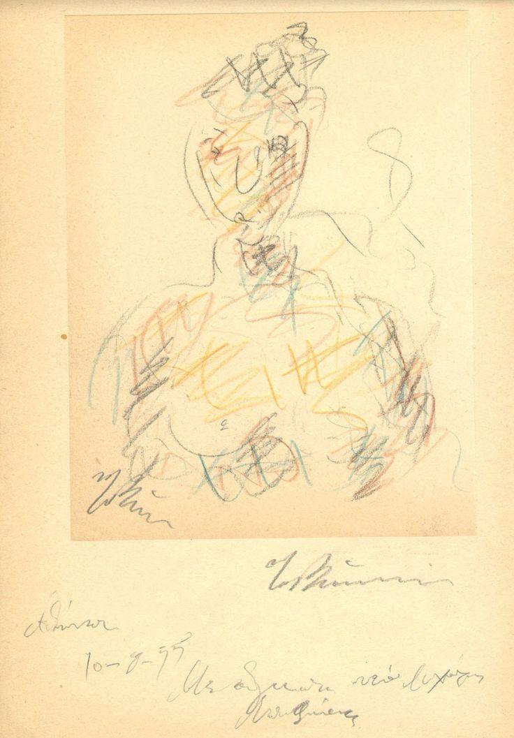 Γιώργος+Μπουζιάνης++1885++1959+34x22-105.jpg (1114×1600)