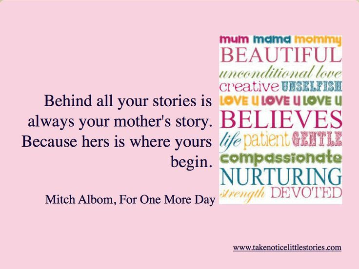 How mothers are inspiring our life stories.