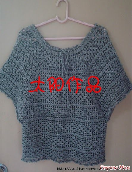 free pattern - I really like its unusual shape!