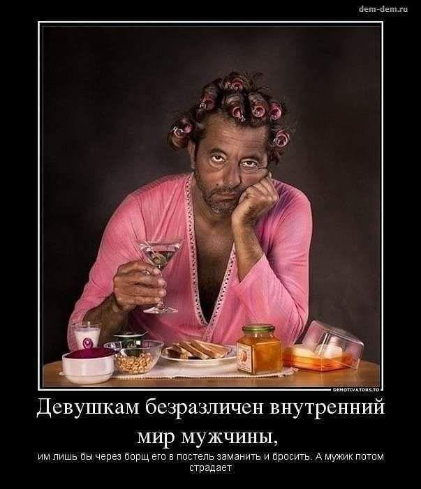 Смешные картинки про мужчин с женщинами, юбилей женщине лет