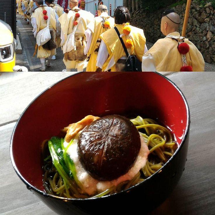 オープン 今日は多護摩で七日市行者そばあります  #箕面 #日本茶カフェ #日本茶バー #Minoo #Matcha #日本酒 #箕面瀧道 #行者そば  #七日市