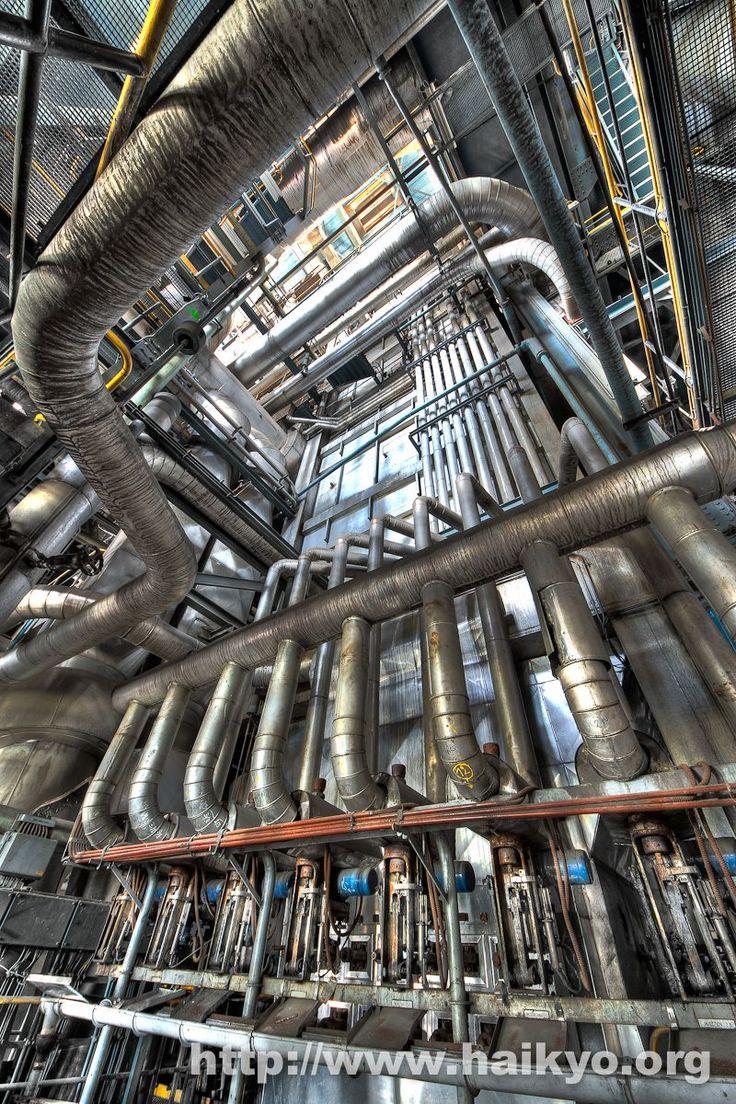 Power Plant IM - Cool Machinery