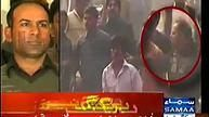 Fresh Up Guys: PML N Worker Imtiaz trapped badly by Samaa News