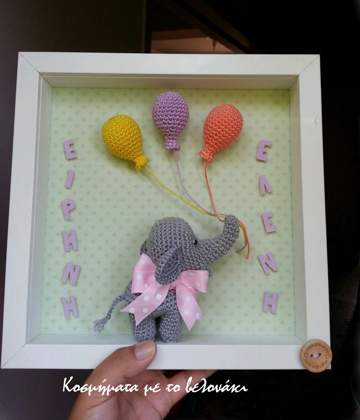 handmade decorative frame with crochet elephant!
