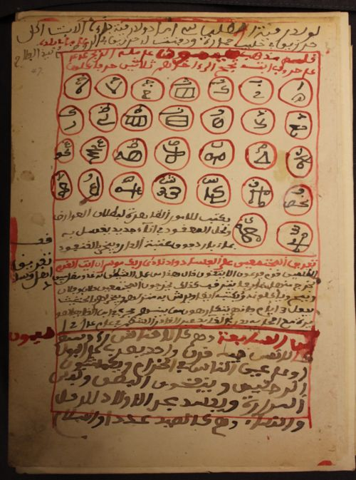 An 18th Century North African Travelling Physician's Handbook