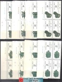 China Stamps - 1982, T75, Scott 1824-31 Bronzes of Western Zhou Dynasty - Imprint Block of 4 - MNH, F-VF (9182B)