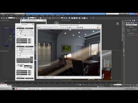 Vray Lenz Effects и Vray Environment Fog - визуальные эффекты в V-ray 3.0 - YouTube